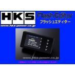 HKS フラッシュエディタ WRX-STi VAB   EJ20(ターボ) H26/8〜 42015-AF104