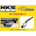 HKS ハイパワー409 マフラー オデッセイ UA/DBA-RB1 K24A H15/10〜H20/9 32003-AH008