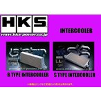 HKS インタークーラー Rタイプ TO4S/TO4Zタービン用 RX-7 FD3S 13B-REW H5/7〜H14/7 13001-AZ002