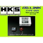 HKS OBリンク タイプ001 ギャランフォルティスラリーアート CY4A 4B11 H20/7〜 44009-AK002