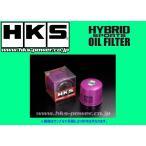 HKS ハイブリッドスポーツオイルフィルター ロードスター ND5RC P5-VP/P5-VPR H27/5〜 52009-AK001