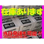 HKS SLDリミッターカット プレオ RA1 CVT車 98/10-