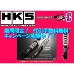 HKS ハイパーマックス Sスタイル C 車高調 ノア/VOXY ZRR80G/ZRR80W 3ZR-FAE H26/1〜 80110-AT113