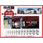 H&R スペーサー DRタイプ 12mm/5-112/57.1φ VW ゴルフ6/ティグアン/パサート/シロッコ 1KC##/5NC##/3C##/13C## 【2455571】
