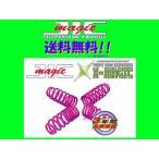 JIC Xマジック ダウンサス パレットSW MK21S K6A H21/9〜 H100MK2