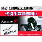柿本 カキモトR マフラー CR-X E-EF8 B16A H1/9〜H4/3 HS319