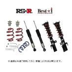 RS-R ベストi (推奨) 車高調 プリウス ZVW50/ZVW51 2ZR-FXE H27/12〜 BIT580M