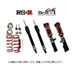 RS-R ベストi C&K (推奨) 車高調 エブリィワゴン DA17W 4WD車 R06A H27/2〜 BICKS655M