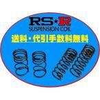 RS-R ダウンサス ラパンSS HE21S 4-6型 H17/12〜 K6A H17/12〜 S115D