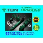 テイン ストリートアドバンス 車高調 マツダスピードアクセラ BL3FW マツダスピード 2WD GSMC0-21AS3