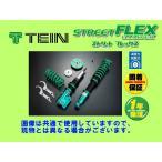テイン ストリートフレックス 車高調 180SX RPS13 タイプI/タイプII/タイプIII/タイプG/タイプR/タイプX/タイプS FR GSN20-51SS4