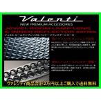 ヴァレンティ ジュエルルームランプレンズ&インナーリフレクター スカイライン V36 H18/1〜 RL-LRS27