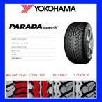 ヨコハマ PARADA パラダ Spec-X 265/50R20 20インチ 111V