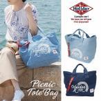 バッグ レディース トート メンズ トートバッグ 布製 デニム  ジーンズ ピクニックバッグ 旅行 エコバッグ Keys-074