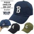 帽子 キャップ メンズ レディース ベースボールキャップ ピケエンブレム ワッペン ツバ付き ロゴ 英字 PENNANTBANNERS-042
