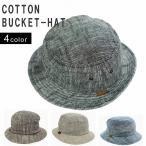 バケットハット 帽子 �