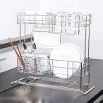 (特別価格)KEYUCA(ケユカ) 水切りかご 水切りカゴ 2段 | セルパ ドレーナー 2段S