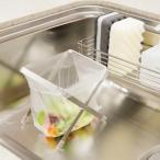 KEYUCA(ケユカ) ゴミ袋スタンド ゴミ袋ホルダー | arrots ダストバッグホルダー