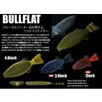 deps BULLFLAT/ブルフラット3.8