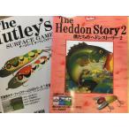 アルバン ムック本 The Heddon Story2 僕たちのヘドンストーリー2
