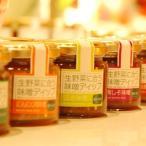 調味料 農家の台所オリジナル生野菜に合う味噌ディップ 150g