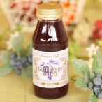 ブルーベリードリンク 180ml 瓶入 信州産 長野県産 果汁50%