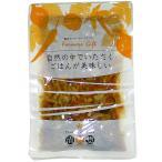 混ぜご飯の素 生姜あさりご飯 120g 2合用 ちらし 太巻き おうちごはん お弁当 アレンジ 混ぜるだけ ご飯のお供 お取り寄せ 軽井沢ファーマーズギフト