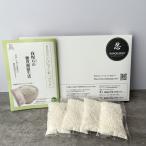 【送料無料】無農薬こんにゃく米(お試し購入)(40g X 14袋入)