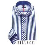 BILLACK メンズワイシャツ 長袖 ブルー ホールドストライプ ホリゾンタル ワイドカラー シャツ ビジネス お洒落着 形態安定加工 KF2035-6