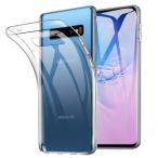 Galaxy S10 ケース TPU 透明 クリア 保護 お洒落 シンプル カバー 衝撃 ソフトケース 吸収 アクセサリー ギャラクシーエス10 galaxyS10 スマホケース