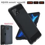 AQUOS sense4 ケース TPU Function sense5G カバー 衝撃 ソフトケース SH-41A SH-53A SHG03 アクオスセンス4 センス5G  SH41A SH53A スマホケース