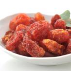ドライトマト お徳用 1kg ドライフルーツ トマト 送料無料