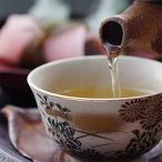 国産 杜仲茶 ティーバッグ 1袋 20袋入り 水だし もできます (送料無料)