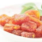 ドライトマト 塩トマト お試し 100g お試し ドライ フルーツ トマト 送料無料 ポイント消化