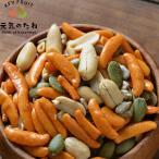 ナッツ 専門店 柿ピー & かぼちゃの種 & ひまわりの種 1袋 100g お試し (送料無料)