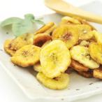 宮古島 岩塩 使用の リッチ バナナチップス お試し 100g 黒糖&岩塩 バナナチップ (送料無料)