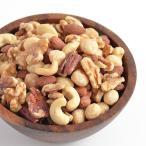 5種の  ミックスナッツ 無添加 無塩 お徳用 500g 素焼き ナッツ (送料無料)