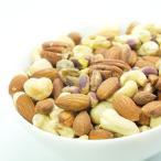 厳選 5種の ミックスナッツ 無添加 無塩 お徳用 500g 素焼き ナッツ (送料無料)