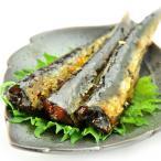 網元秘伝の味 いわし甘露煮 170g (送料無料)
