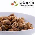 有機 桑の実 お徳用 500g オーガニック マルベリー (送料無料)