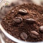 スペシャリティコーヒー genki coffee 始動 200g 送料無料 高級 ギフト にも