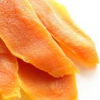 マンゴー ドライフルーツ セブ ドライマンゴー 無着色 300g 送料無料