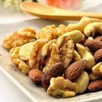 オーガニック ミックスナッツ 無塩 無添加 素焼き 300g ナッツ 有機 食品 送料無料