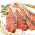 北海道産 鮭とば 80g シャケとば (送料無料)