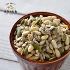 送料無料 塩味 元気シードミックス お試し 100g ひまわりの種 かぼちゃの種 松の実
