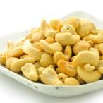 カシューナッツ 素焼き 塩味 無油 100g ナッツ 送料無料 ポイント消化