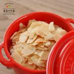 アーモンド スライス 素焼き ナッツ 無塩 無添加 1kg 送料無料