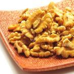 生姜くるみ 食べきり小包装 3×50g クルミ (送料無料)
