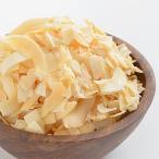 薄焼き ロースト ココナッツ お徳用 200g 素焼き ココナッツチップス (送料無料)