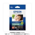 エプソン 写真用紙(光沢)Lサイズ・100枚 KL100PSKR